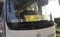 海口旅游公交1线公交车路线