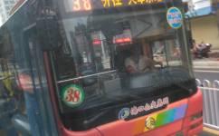 海口38路公交车路线