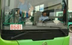 海宁868路专线公交车路线