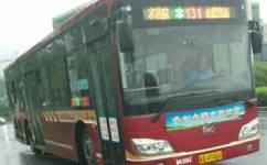 合肥131路公交车路线