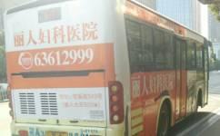 合肥66路公交车路线