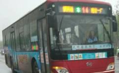 合肥14路公交车路线