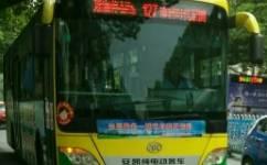合肥127路公交车路线