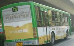 合肥139路公交车路线