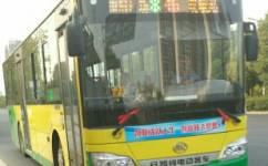 合肥46路公交车路线