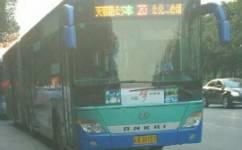 合肥20路公交车路线