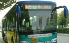 合肥B1线(晚间20:00-22:30时段)公交车路线