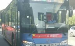 合肥53路公交车路线