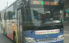 合肥108路公交车路线