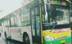 合肥17路公交车路线