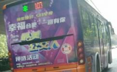 合肥103路公交车路线