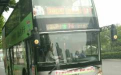 合肥26路公交车路线
