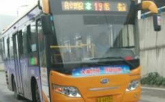 合肥19路公交车路线