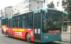 合肥48路公交车路线
