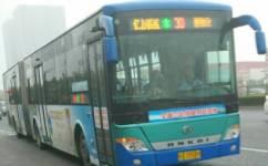 合肥30路公交车路线