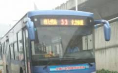 合肥33路公交车路线