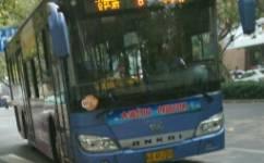 合肥6路公交车路线