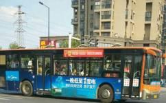 合肥32路公交车路线