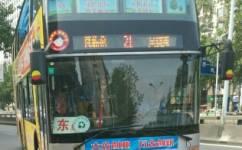 合肥21路东线公交车路线