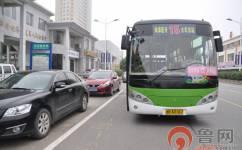菏泽15路公交车路线