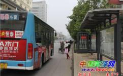 菏泽50路公交车路线