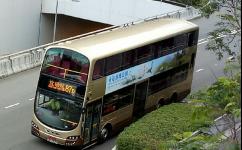 香港87D (九巴)公交车路线