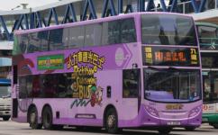 香港H1 日景班次 (新巴)公交车路线