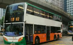 香港112 (九巴/新巴)公交车路线