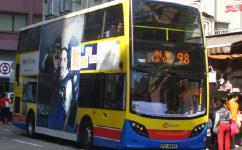 香港98 (城巴)公交车路线