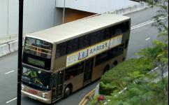 香港270A (九巴)公交车路线