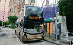 香港1A (九巴)公交车路线