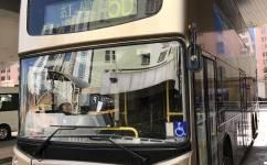 香港5D (九巴)公交车路线