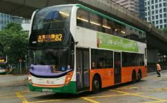 香港82 (新巴)公交车路线
