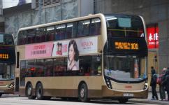 香港101 (九巴/新巴)公交车路线