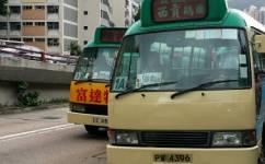 香港1A (新界绿小)公交车路线
