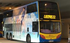 香港22 (城巴)公交车路线