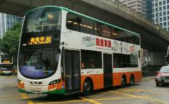 香港81 (新巴)公交车路线