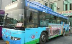 花都花23路公交车路线