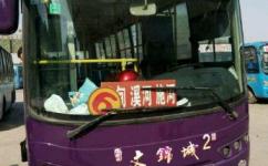 淮安淮安区206路公交车路线