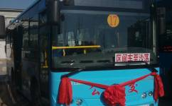 淮安17路公交车路线