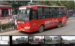 淮安63路公交车路线