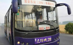 淮安淮安区205路公交车路线