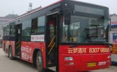 淮安39路公交车路线