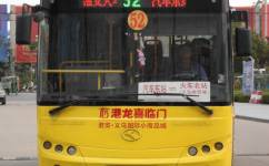 淮安游3路公交车路线