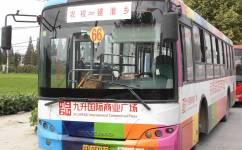 淮安66路公交车路线