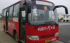 淮安618路公交车路线