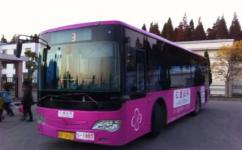 淮安Q3路公交车路线