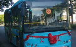 淮安88路公交车路线