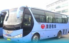 淮安淮涟专线直达公交车路线