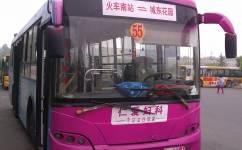 淮安55路公交车路线